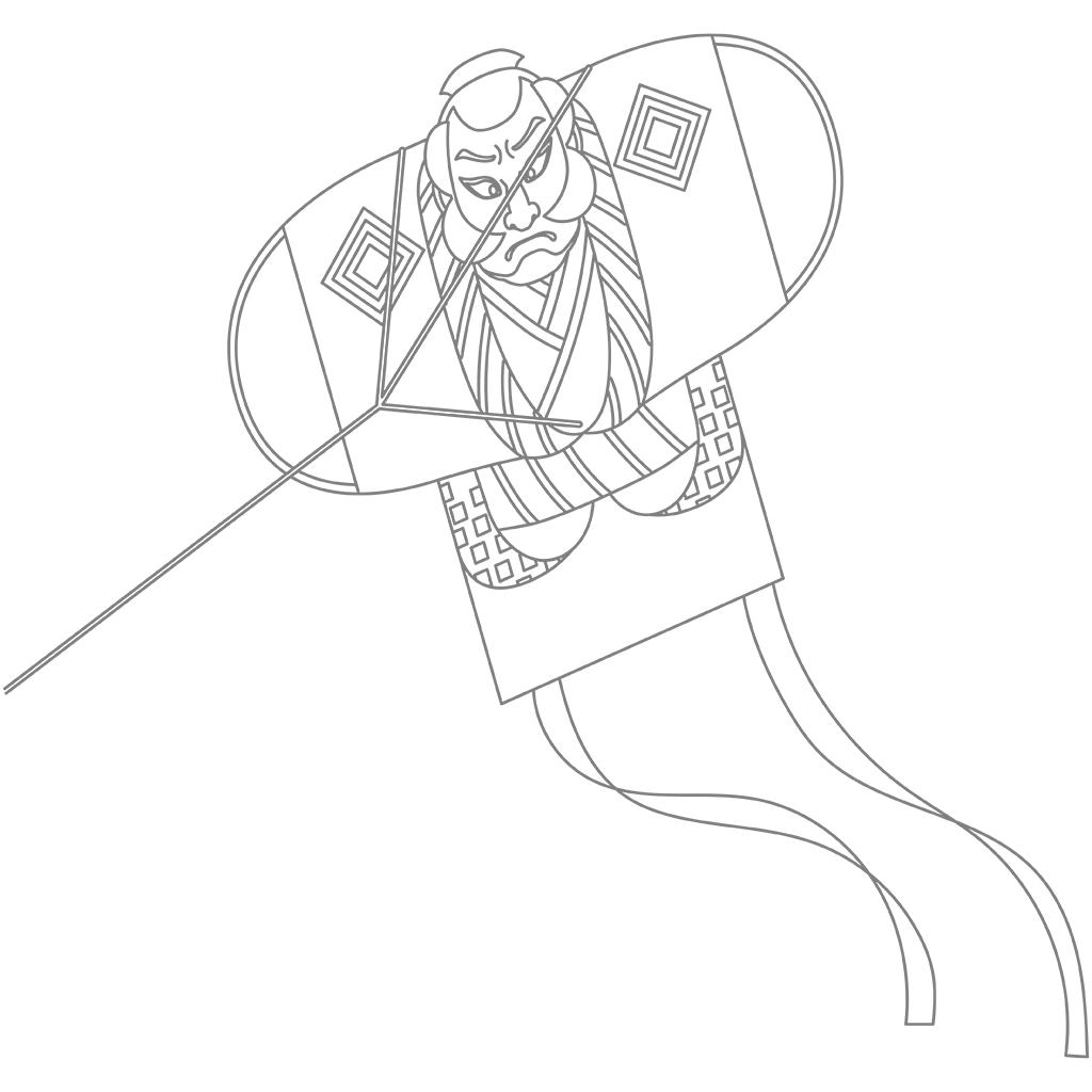 奴凧:グレー線バージョン
